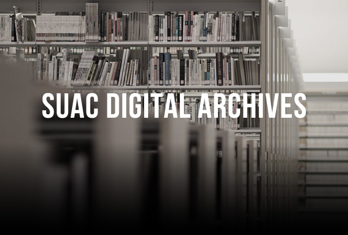 SUAC DIGITAL ARCHIVES